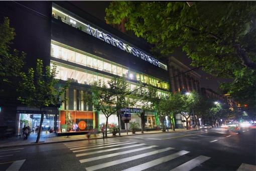 M&S, Shanghai. Image Copyright M&S